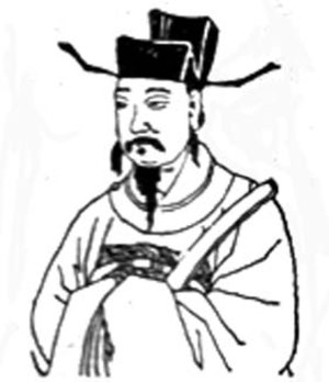 Wu Chinese-speaking people - Image: Shen Kua sketch