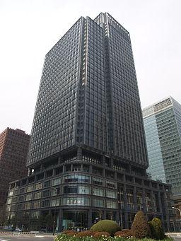 Shin marunouchi building