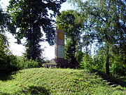 Shklyn Gorokhivskyi Volynska-Monument to the countrymen-general view.jpg