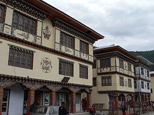 Paro, Bhutan - Image: Shops in Paro
