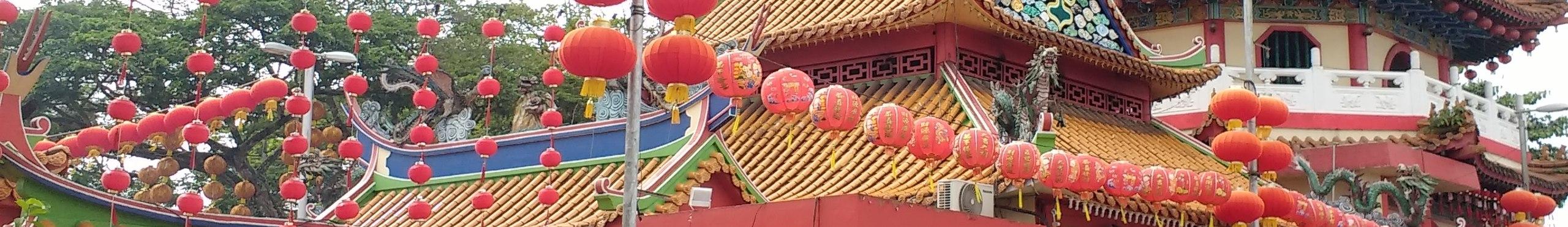 Sibu – Travel guide at Wikivoyage
