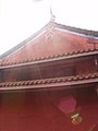Side view of the main building of Tainan Confucius Temple circa 2007.jpg