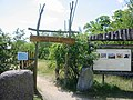 Sielmanns Naturlandschaft Wanninchen Eingang.jpg