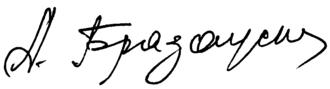 Algirdas Brazauskas - Image: Signature of Algirdas Brazauskas
