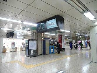Sillim station - Image: Sillim Stn. Waiting room