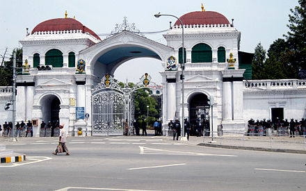 Entrance to Singha Durbar, the seat of the Nepali government in Kathmandu Simha Durbar Gate.jpg