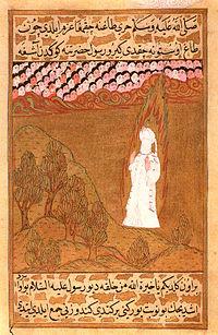 Siyer-i Nebi 158b
