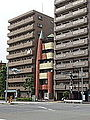 Sodai Seimon Street @ Nishiwaseda (15049989257).jpg