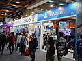 Sony Taiwan booth, Taipei IT Month 20161210a.jpg