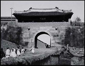Souimun - Image: Souimun Gate historical image, Seoul, Korea