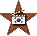 South Korean Cinema Barnstar.png