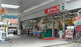 Spar (retailer) - A filling station with a Spar Express shop in Wattens, Austria