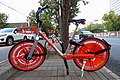 Special Mobike near Japanese Embassy (20170927172928).jpg