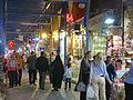 Spice Bazaar, Istanbul - 2014.10.23 (3).JPG