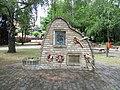 Spomenik Damjanič Janošu u Adi.jpg
