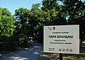 Spomenik prirode Park Blandaš u Kikindi 02.JPG