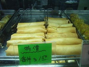 Spring roll - Image: Spring rolls on sale