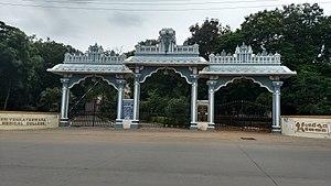Sri Venkateswara Medical College - Image: Sri Venkateswara Medical College Tirupati
