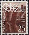 StampYugoslavia1964Michel1082.jpg