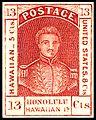 Stamp Hawaii 1853 Kamehameha III Sc6.jpg