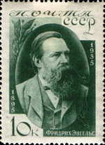 Stamp Soviet Union 1935 CPA511.png