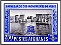 Stamp of Afghanistan - 1963 - Colnect 484864 - Emperor Trajan Kiosk and Temple of Isis Philae Island.jpeg