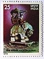 Stamp of India - 1978 - Colnect 155181 - Elephant Aivavat.jpeg