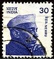 Stamp of India - 1980 - Colnect 145662 - Jawaharlal Nehru 1889-1964.jpeg
