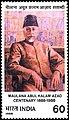 Stamp of India - 1988 - Colnect 165271 - Maulana Abul Kalam Azad - Politician - Birth Centenary.jpeg