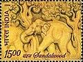 Stamp of India - 2006 - Colnect 159006 - Sandalwood.jpeg