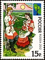 Stamp of Russia 2012 No 1636 National costume of Russia.jpg