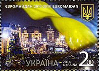 Stamp of Ukraine s1383.jpg