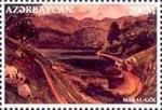 Stamps of Azerbaijan, 1996-391.jpg
