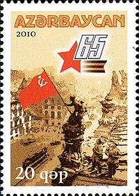 Stamps of Azerbaijan, 2010-903.jpg