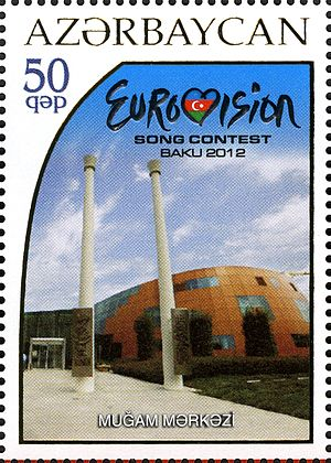 International Mugham Center of Azerbaijan - Image: Stamps of Azerbaijan, 2012 1027
