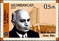 Stamps of Azerbaijan, 2017-1307.jpg