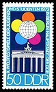 Stamps of Germany (DDR) 1973, MiNr 1867.jpg