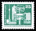Stamps of Germany (DDR) 1975, MiNr 2022.jpg