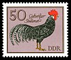 Stamps of Germany (DDR) 1979, MiNr 2399.jpg