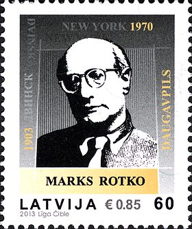 Stamps of Latvia, 2013-23.jpg