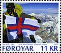 Stamps of the Faroe Islands-2015-13.jpg