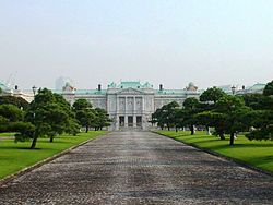 State Guest-House Akasaka Palace, Main Entrance-1.JPG