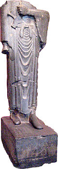 Statue acéphale de Darius Ie, faite en Égypte et ramenée à Suse par Xerxès Ie