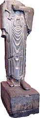 Statue of Darius I