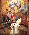 Stoning of stephen icon.jpg