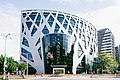 Straits Exchange Foundation 20151129.jpg