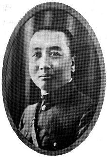 former Chinese military leader