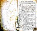 Subačiaus RKB 1832-1838 krikšto metrikų knyga 002.jpg