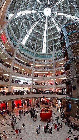 Suria KLCC - Interior of the Suria KLCC mall.