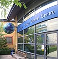 Surrey Space Centre, front.jpg